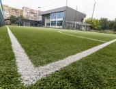Футболни игрища
